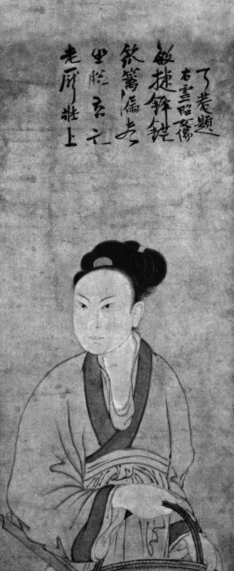 Fall16 Biographies_3 Lingzhao Pang